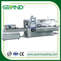 JDZ-260P Automatic Ampoule/Vial Cartoning Machine