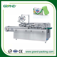 肥皂/软管自动包装/装盒机
