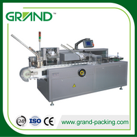 JDZ-120 Horizontal Cartoning Machine for Blister