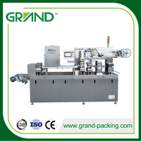 DPP-180H Automatic Tablet Capsule Blister Packing Machine
